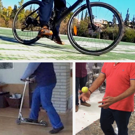Strategies Used By Patients With Parkinson Disease to Improve Their Gait and Mobility